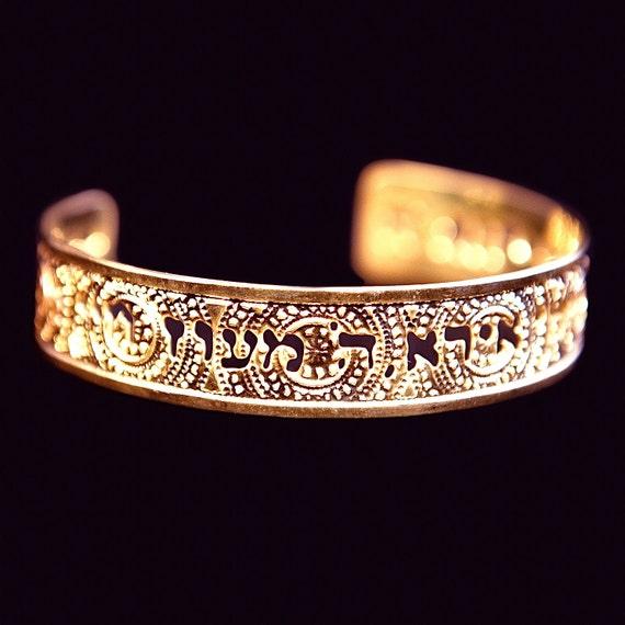 judaica gold cuff hebrew jewelry bible jewelry psalm