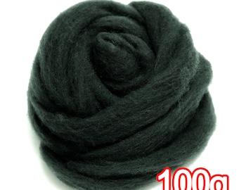100g Super Fast felting Short Fiber Merino Wool Perfect in Needle Felt Dark Grey V707