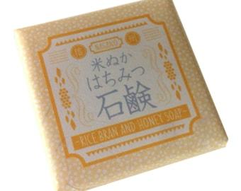 Rice Bran and Honey soap 75g/2.7oz