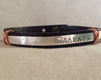 Men's Personalized Single Band Silver Leather Bracelet. GREEK Lettering. Handmade. Rustic. Hand Stamped. Reclaimed Silver. Leather. Custom.