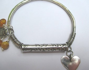 Sterling silver tube bracelet with a blessing
