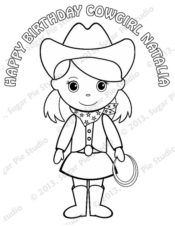 Personalized Printable Cowgirl