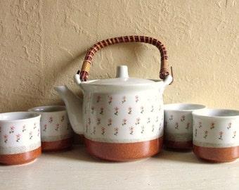 SALE Tea Set Teapot with 4 Cups Japan Pottery Asian Earth Tones Sake