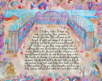 Doctors Blessing- Maimonides physician's prayer -english-digital print of an original watercolor on parchment-