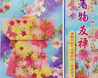 CLEARANCE SALE**** Origami paper - Origami Kimono Print Kit - 12 sheets of 15cm x 15cm kimono print origami paper