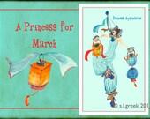 "Princess Aquamarine fashion illustration-Greeting Card (5.5""x8"")"