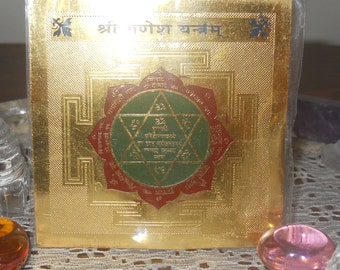 Ganesh Blessings of Luck and Happiness Yantra - Blessed