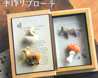 Out of Print Needle Felted Brooches - Japanese Craft Book (In Chinese)
