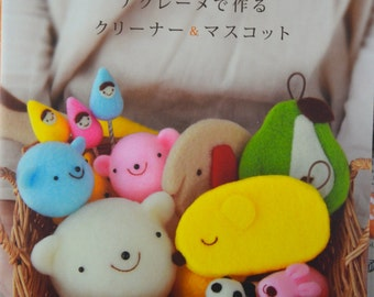 Out of Print Cleaner & Mascot  Japanese Craft Felting Book