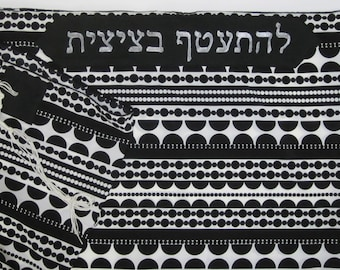 Black and White Tallit (Prayer Shawl)