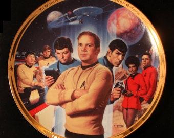 Captain Kirk Star Trek Collector's Plate 25th Anniversary