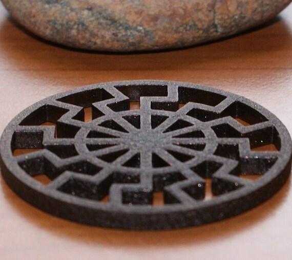 items similar to bronze anh nger sonne rad anh nger. Black Bedroom Furniture Sets. Home Design Ideas