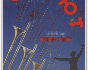 Poster, Soviet propaganda, USSR, 326