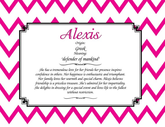 Baby name meaning nursery print with character traits ready to baby name meaning nursery print with character traits ready to frame custom made for either boy or girl great baby shower gift negle Images