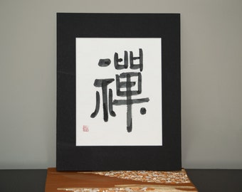 """Japanese Calligraphy """" ZEN"""""""