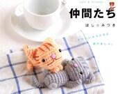Amigurumi Cats Japanese Crochet Craft eBook / Cute Kawaii Kittens Crochet PDF Patterns - Instant Download