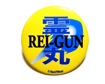 Yu Yu Hakusho Anime Button: Rei Gun