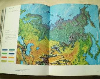 Die Welt Und Ihre Kontinente - 1970 - by Berry, Bronowski, Fisher, Huxley & Erni - Illustrated - Maps - Europe - German