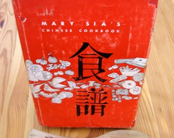 """Vintage 60's  Author Signed """"MARY SIA's CHINESE Cookbook""""  with Wooden Rice Spoon Paddle"""