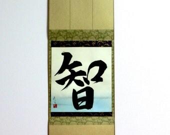 L 39 ternit pour toujours calligraphie japonaise par lennaarty for Decoration chambre karate