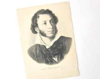 Antique Rare Postcard Alexander Pushkin USSR period introduction new Soviet money 1958 -1961
