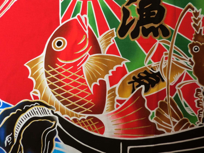japanese flag fabric red carp inspired tairyobata fisherman u0027s big