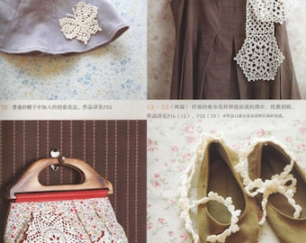 Crochet Lacework Flower Japanese Pattern (C02), Instant Download, PDF, Japanese Crochet eBook