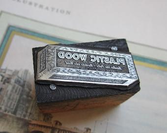 Vintage Letterpress Printers Block Plastic Wood