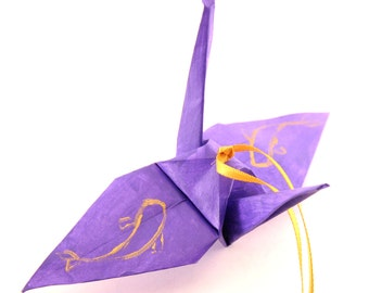 Koi, Japanese Carp Fish, Gold on Purple Origami Crane Ornament