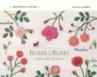 Kazuko Aoki - Roses and Roses from My Garden - Craft Book