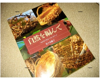 Traditional Handmade Basketry Weaving Japanese Craft Book out of print