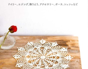 Linen Yarns Small Crochet Goods  - japanese craft book MM