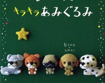 Hoshi Mitsuki's Cute Amigurumi Mascots - Japanese Craft Book