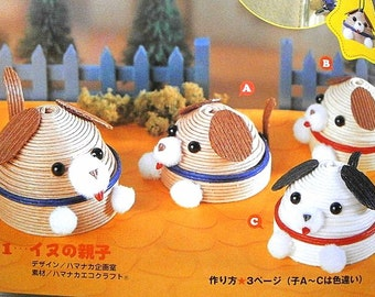 Japanese Eco Craft Book Cute Animals