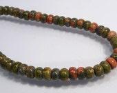 10 Beads....Unakite Smooth Puffed Gemstone Rondelle Beads....6x4mm...BB