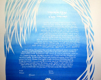 Willow Tree by Shore Papercut Ketubah - Hebrew calligraphy - wedding artwork