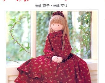 Out-of-print master collection Kyoko Yoneyama 14 - Advance Dolls - Japanese craft book