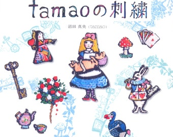 Tamao's World of Fairytale Embroidery - Japanese craft book