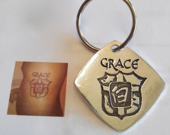 Your Loved Ones Tattoo Art can be made into a silver Pendant or Key fob-Made to Order