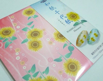 Spring Flowers - Sunflower - Washi Chiyogami Paper Pack for Traditional Japanese Origami Paper Project- 24 sheets