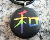 Rainbow PEACE Japanese kanji symbol hand carved on a polymer clay black color background. Pendant comes with a FREE 3mm necklace