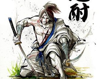 Print 8x10 Catholic Crusader Samurai Series III Japanese Calligraphy Perseverance
