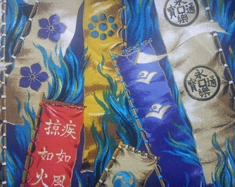 Japanese war flag and fire, gold metallic, 1/2 yard, pure cotton fabric