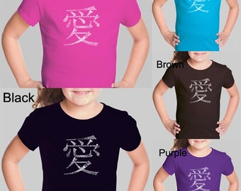Girl's T-shirt - Created using The Word Love in 44 Languages