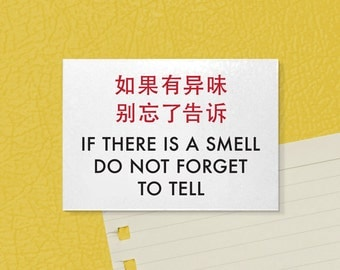 Cute Fridge Magnet. Funny Chinese Quote. If there is a smell, do not forget to tell