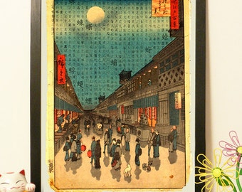 Japanese town - Vintage Japan paper Dictionary Print - choose the size