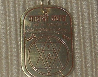 Gayatri Devi Yantra Divine Frequency Resonance Pendant