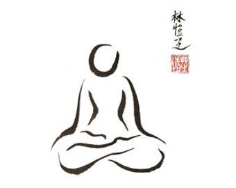 Yoga: Lotus Pose 8x10 print