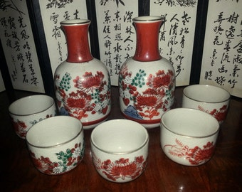 Vintage Genuine Japanese Kutani Sake Set Asian Collectible