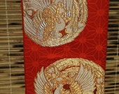 Finely Made Silk Obi Nagoya 170 inches long 12 inches wide
